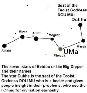 2016-11-09-4-doumu-star